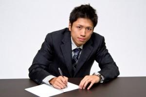 MOK_kyouhei-kijyounohuukei500-thumb-390.jpgauto-1160