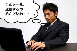 MOK_kyouhei-notepasokonsawaru500-thumb-390auto-1163.jpg