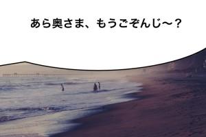 tumblr_mve3jil0l81st5lhmo1_1280