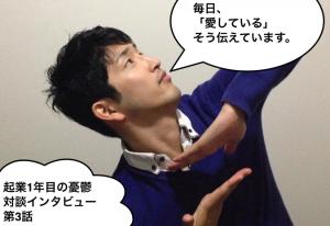 鳥井アイキャッチ3