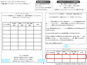 スクリーンショット 2014-04-09 23.26.21