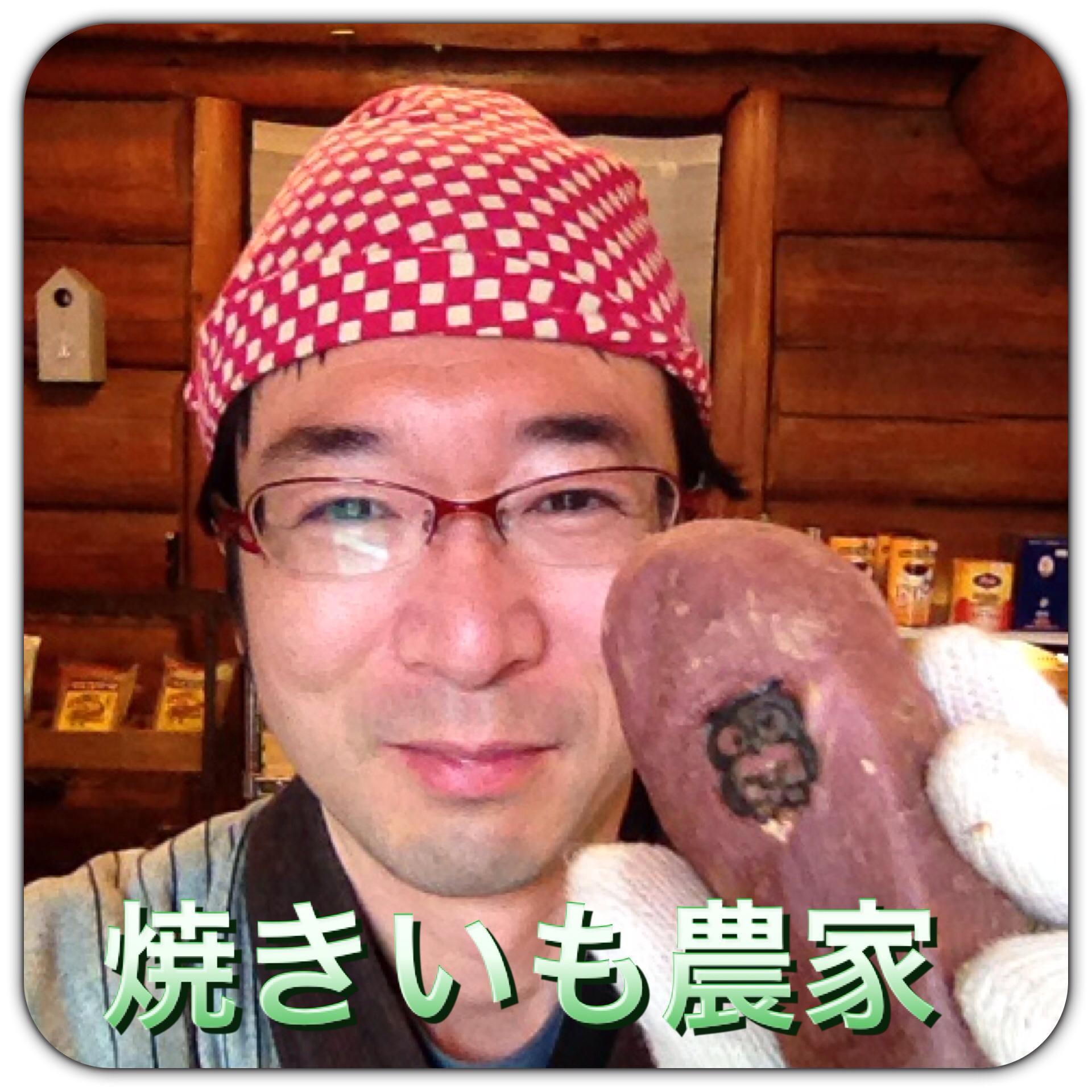 お客さまの声「バイラルメイクワークショップ」宮崎県でつぼ焼き芋の「もりのね・綾」を経営される成田祐樹さんより