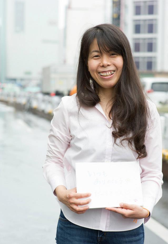 お客さまの声「バイラルメイクワークショップ」新宿・南青山でさとう式リンパケアサロンwithyouを経営される磯村尚美さんより
