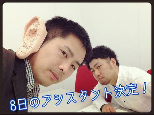お客さまの声「バイラルメイクワークショップ」名古屋市で耳つぼマッサージを営まれる犬飼拓さんより