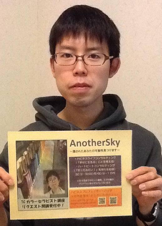 お客さまの声「バイラルメイクワークショップ」北海道の旅するパソコンサポーター八日市屋智史さんより