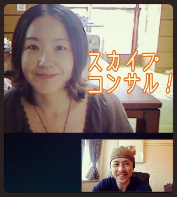 お客さまの声「バイラルメイクパワーディスカッション」長崎県大村市のエネルギーセラピスト徳永和さんより