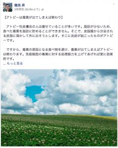 スクリーンショット 2014-08-06 10.18.39