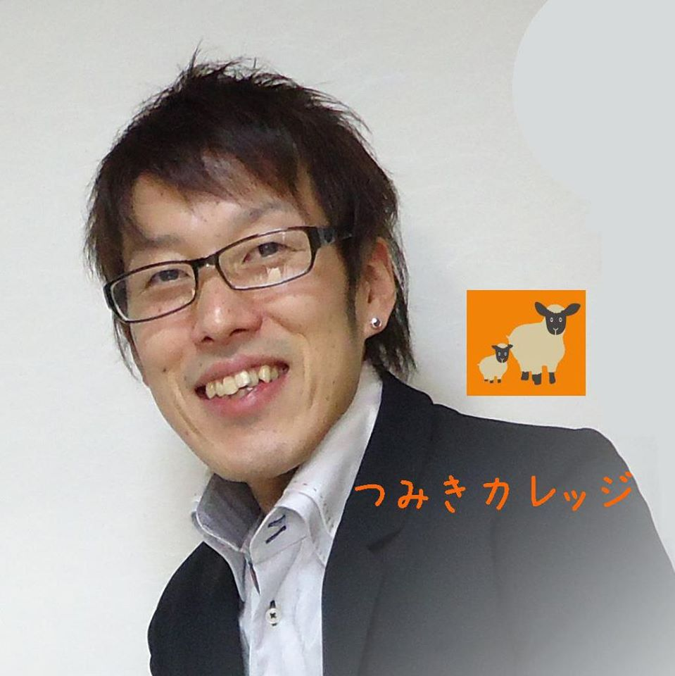 お客さまの声「バイラルメイクパワーディスカッション」三重県津市で幼児向け家庭教師業を営まれる広瀬つみきさんより