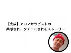 IMG_2710.JPG