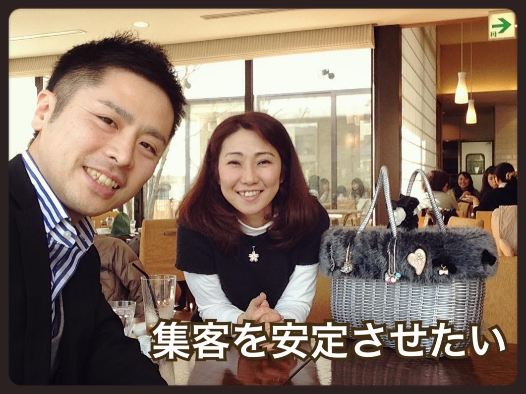 お客さまの声「バイラルメイクパワーディスカッション」名古屋市東区でグルーデコ教室CREOを経営される泉智賀さんより