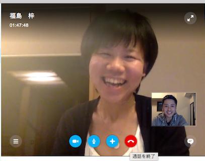 お客さまの声「バイラルメイクパワーディスカッション」宮崎県でアロマ教室を運営される福島梓さんより