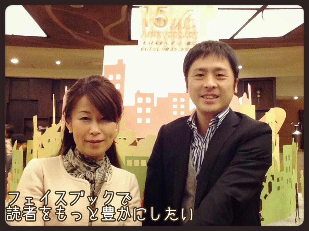 お客さまの声「バイラルメイクパワーディスカッション」岐阜県多治見市でフリーペーパー出版業を経営される有限会社ドリームワークス代表取締役加藤万紀子さんより