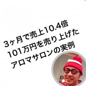 IMG_2688.JPG
