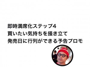 IMG_2877.JPG
