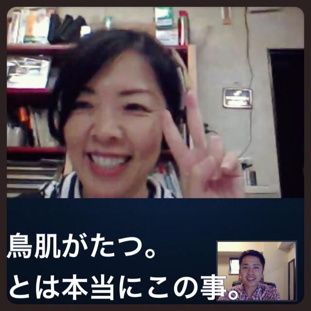 お客さまの声「バイラルメイクパワーディスカッション」静岡県藤枝市でブライダルサロンL HEART(エル・ハート)を経営される築地まゆみさまより