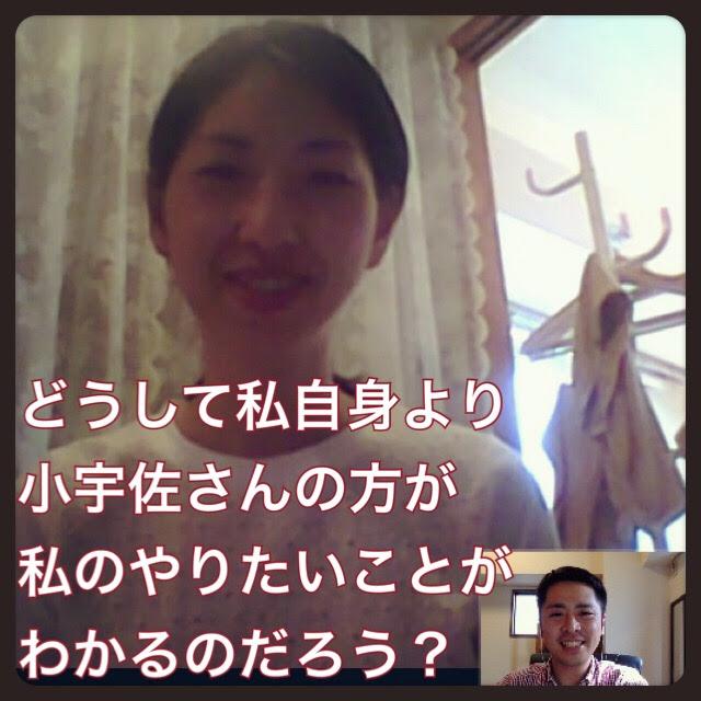 お客さまの声「バイラルメイクパワーディスカッション」埼玉県草加市でエステサロンmille voeux(ミル・ヴー)を経営される水谷ちささまより