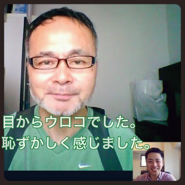 お客さまの声「バイラルメイクパワーディスカッション」大阪市中央区で博多モツ鍋narikawaを経営される成川好央さまより