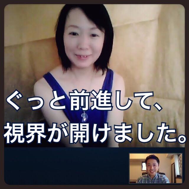 お客さまの声「バイラルメイクパワーディスカッション」東京都でメモリーオイル講座を主宰される冨美紀さまより