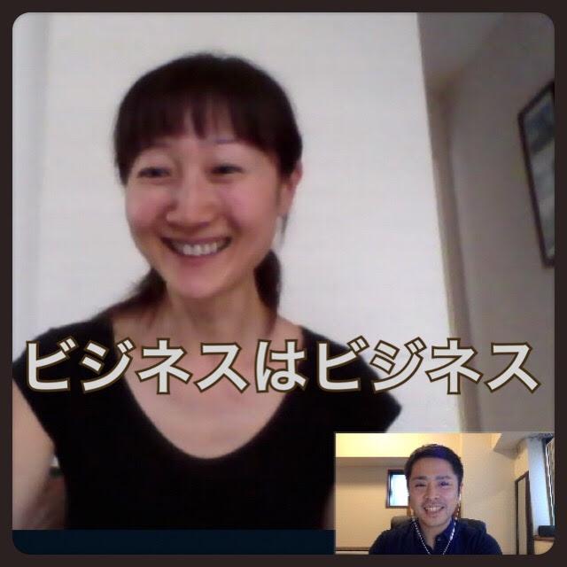 お客さまの声「バイラルメイクパワーディスカッション」東京都中野区のマクロビインストラクターそうまふみこさまより