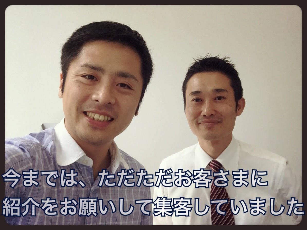 お客さまの声「バイラルメイクパワーディスカッション」愛知県名古屋市の生命保険募集人の戸上洋平さまより
