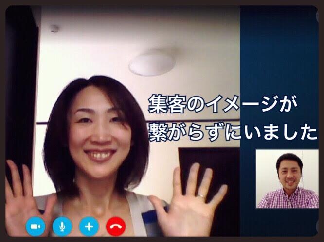 お客さまの声「バイラルメイクパワーディスカッション」北海道札幌市の心理カウンセラーの中山恵梨子さまより
