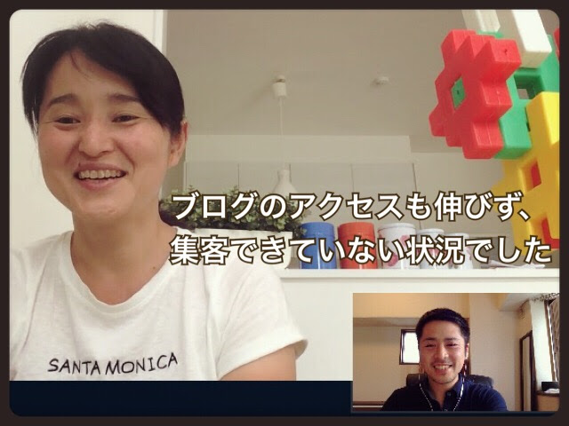 お客さまの声「バイラルメイクパワーディスカッション」千葉県船橋市でダイエット専門ジムを経営される北薗祐美さまより