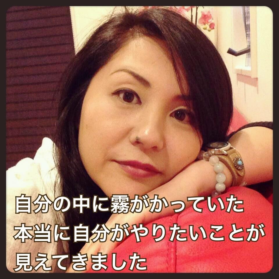 お客さまの声「バイラルメイクパワーディスカッション」静岡県浜松市でアロマサロンを経営される内田絵理子さまより