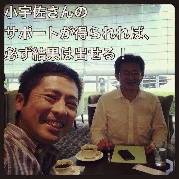 お客さまの声「バイラルメイクパワーディスカッション」名古屋市守山区で空手道場・フィットネスクラブを経営される田中克俊さまより
