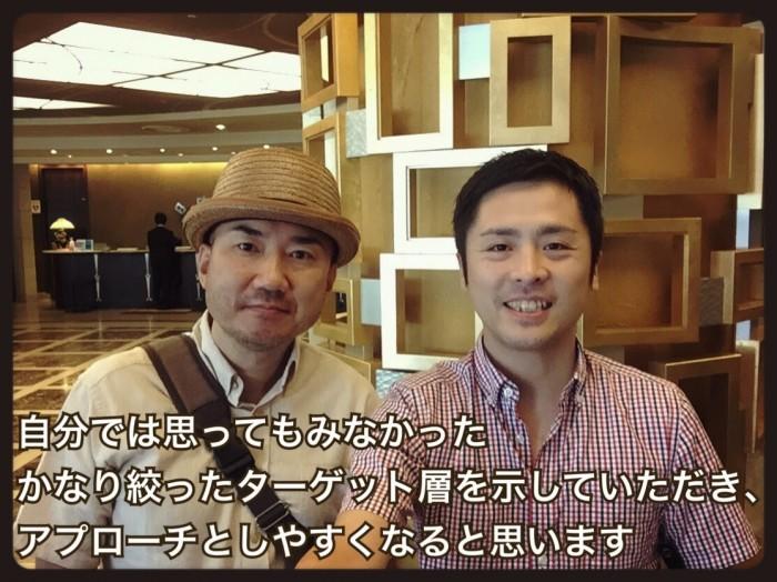 お客さまの声「バイラルメイクパワーディスカッション」岐阜市で英会話スクールを運営される清水健雄さまより