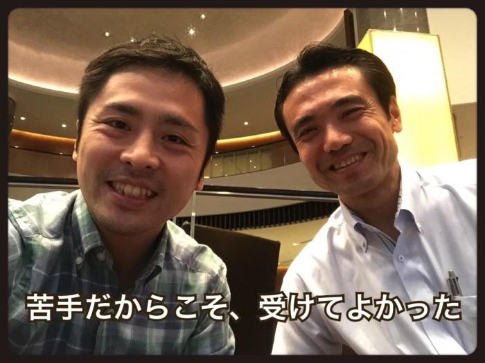 お客さまの声「バイラルメイクパワーディスカッション」東京都の聴く力コンサルタント安田剛さまより