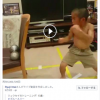 2016年FBで一番シェアされた動画から学ぶクチコミ戦略
