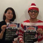 名古屋のエステでは、この方法を実践している会社がないなんて衝撃!「シェアマーケティングセミナー」お客様の声