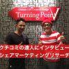 ターニングポイント(名古屋市・パーソナルジム)|「5,000人以上の肉体改造を行い脱落者0」経営の裏側インタビュー