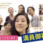 【ケーススタディ】銀座のダンススタジオ経営者が比較されずに指名買いされるプログラムを開発した事例